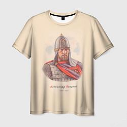 Футболка мужская Александр Невский 1220-1263 цвета 3D — фото 1