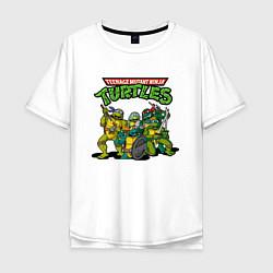 Мужская футболка оверсайз Черепашки-ниндзя