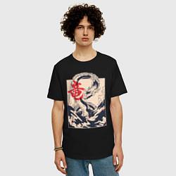 Футболка оверсайз мужская Морской дракон цвета черный — фото 2
