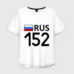Футболка оверсайз мужская RUS 152 цвета белый — фото 1