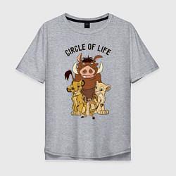 Мужская удлиненная футболка с принтом Круг жизни, цвет: меланж, артикул: 10266206305753 — фото 1