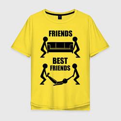 Футболка оверсайз мужская Best friends цвета желтый — фото 1