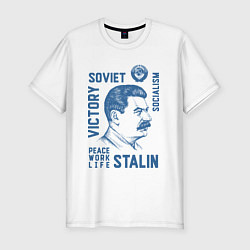 Футболка slim-fit Stalin: Peace work life цвета белый — фото 1