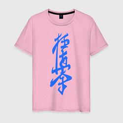 Футболка хлопковая мужская Киокушинкай: иероглиф цвета светло-розовый — фото 1
