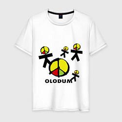 Футболка хлопковая мужская Olodum цвета белый — фото 1
