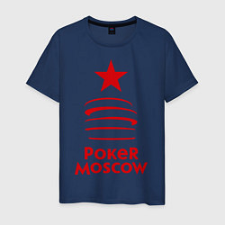Футболка хлопковая мужская Poker Moscow цвета тёмно-синий — фото 1