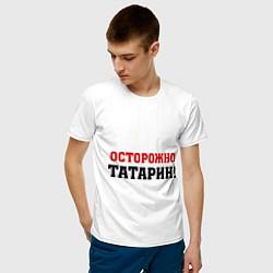 Футболка хлопковая мужская Осторожно Татарин! цвета белый — фото 2