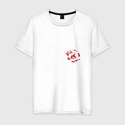 Футболка хлопковая мужская Кукрыниксы цвета белый — фото 1