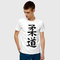 Футболка хлопковая мужская Дзюдо: иероглиф цвета белый — фото 2