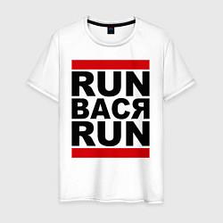 Футболка хлопковая мужская Run Вася Run цвета белый — фото 1