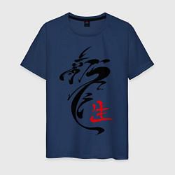 Футболка хлопковая мужская Иероглиф дракон цвета тёмно-синий — фото 1