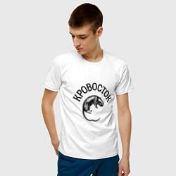 Футболка хлопковая мужская Кровосток: крыса цвета белый — фото 2