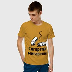 Футболка хлопковая мужская Сигаретки - мигаретки цвета горчичный — фото 2