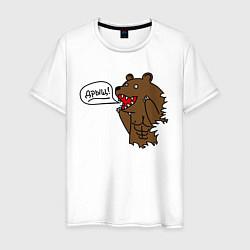 Футболка хлопковая мужская Медведь-качок: дрищ цвета белый — фото 1