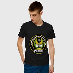 Футболка хлопковая мужская Автомобильные войска России цвета черный — фото 2