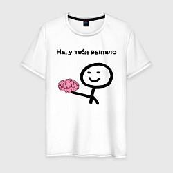 Мужская хлопковая футболка с принтом Выпал мозг, цвет: белый, артикул: 10199652500001 — фото 1