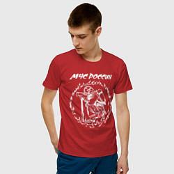 Футболка хлопковая мужская МЧС России цвета красный — фото 2