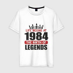 Футболка хлопковая мужская 1984 - рождение легенды цвета белый — фото 1