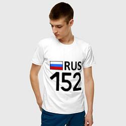 Мужская хлопковая футболка с принтом RUS 152, цвет: белый, артикул: 10026050100001 — фото 2