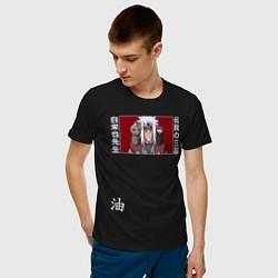 Футболка хлопковая мужская Джирайя режим Мудреца цвета черный — фото 2