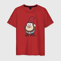 Мужская хлопковая футболка с принтом Все тлен, цвет: красный, артикул: 10275014900001 — фото 1