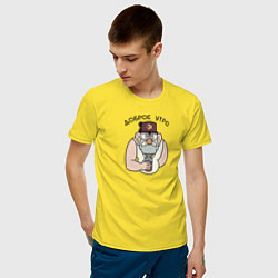 Мужская хлопковая футболка с принтом Доброе утро!, цвет: желтый, артикул: 10275113100001 — фото 2