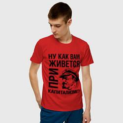 Футболка хлопковая мужская Жизнь при капитализме цвета красный — фото 2