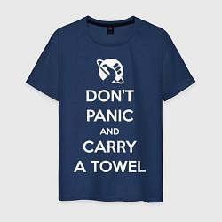Футболка хлопковая мужская Dont panic & Carry a Towel цвета тёмно-синий — фото 1