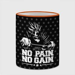Кружка 3D No Pain No Gain цвета 3D-оранжевый кант — фото 2