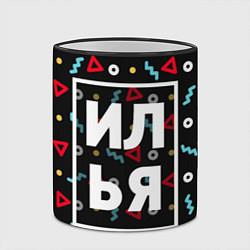 Кружка 3D Илья цвета 3D-черный кант — фото 2