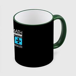 Кружка 3D Ed Sheeran: I hate math цвета 3D-зеленый кант — фото 1