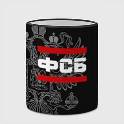 Кружка 3D ФСБ: герб РФ цвета 3D-черный кант — фото 2