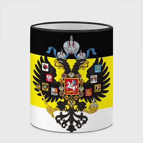 Кружка цветная Имперский Флаг / 3D-Черный кант – фото 2