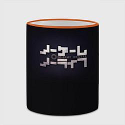 Кружка 3D No Game No Life лого цвета 3D-оранжевый кант — фото 2