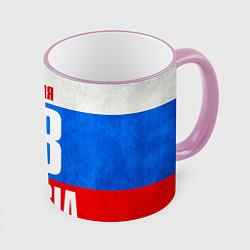 Кружка 3D Russia: from 08 цвета 3D-розовый кант — фото 1