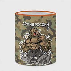 Кружка 3D Армия России: ярость медведя цвета 3D-оранжевый кант — фото 2