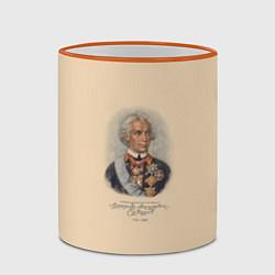 Кружка 3D Александр Суворов 1730-1800 цвета 3D-оранжевый кант — фото 2