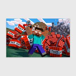 Бумага для упаковки Minecraft Man цвета 3D — фото 1