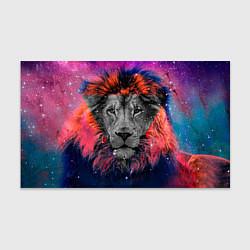 Бумага для упаковки Космический лев цвета 3D — фото 1