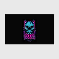 Бумага для упаковки Кислотный череп цвета 3D-принт — фото 1