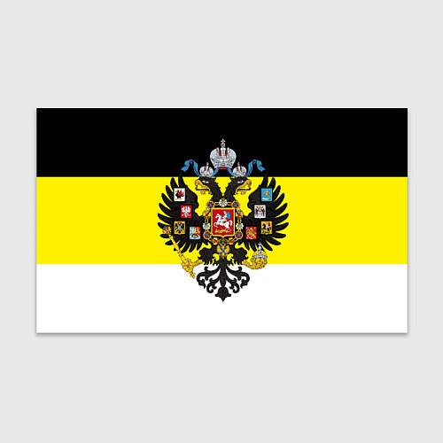 Бумага для упаковки Имперский Флаг / 3D – фото 1