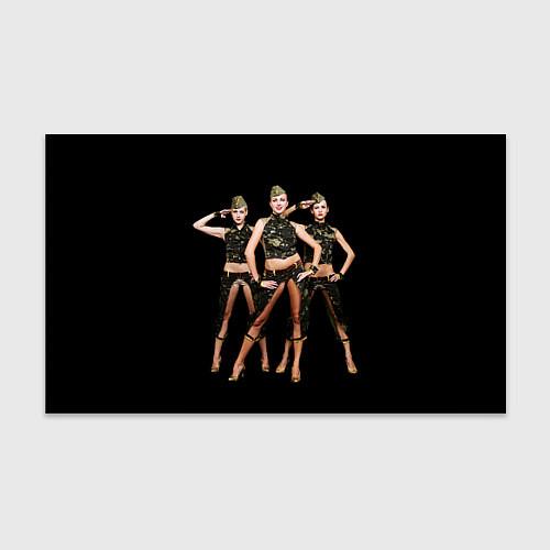 Бумага для упаковки Армейские девушки / 3D – фото 1