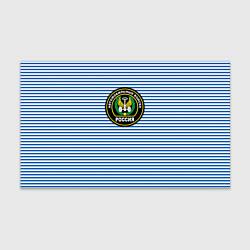 Бумага для упаковки Тельняшка АВ РФ цвета 3D — фото 1