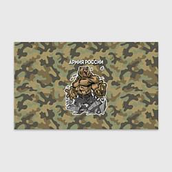 Бумага для упаковки Армия России: ярость медведя цвета 3D — фото 1