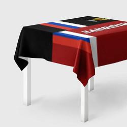 Скатерть для стола Primorye, Russia цвета 3D-принт — фото 2