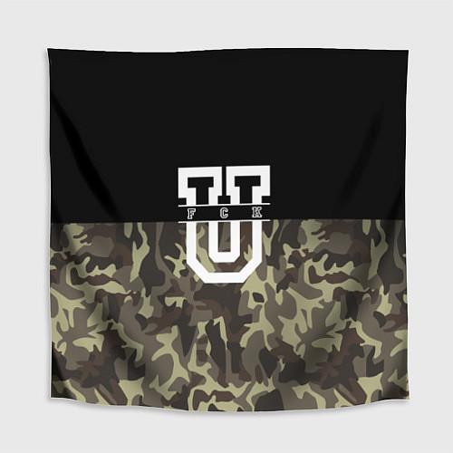 Скатерть для стола FCK U: Camo / 3D – фото 1