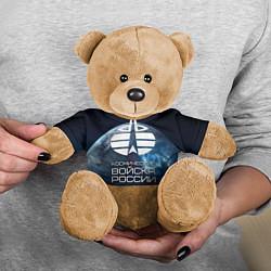 Игрушка-медвежонок Космические войска цвета 3D-коричневый — фото 2
