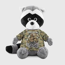 Игрушка-енот Армия России: ярость медведя цвета 3D-серый — фото 1