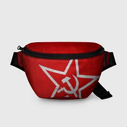Поясная сумка Флаг СССР: Серп и Молот