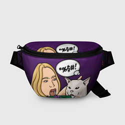 Поясная сумка Woman yelling at a cat
